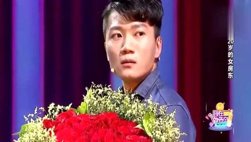 帅小伙捧着99朵玫瑰告白大20岁大姐,大姐登场后,主持人都看呆了