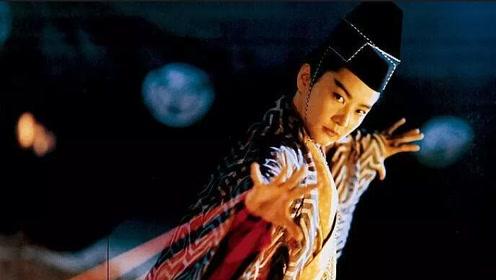 林青霞最鬼魅的武侠片,25年了无人能及!