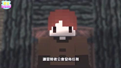 我的世界动画《骷髅编年史》第一季 第五集  黑幕行动