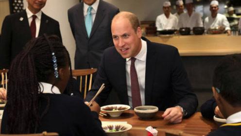 超尴尬!威廉王子当着日本副首相的面称日料为中餐