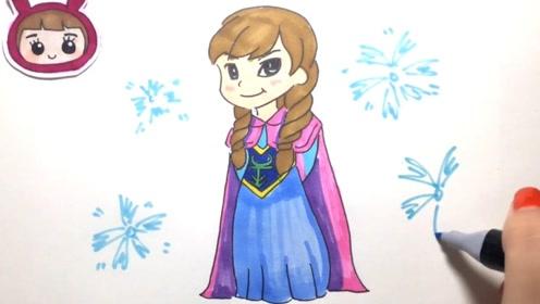 可乐姐姐学画画-冰雪奇缘-安娜公主