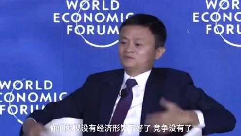 马云:越是困难越容易诞生伟大企业