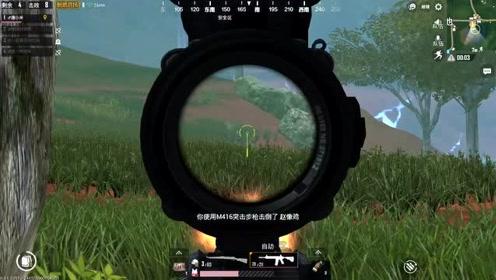 刺激战场 一个雨林图,抢4个信号枪的超级空头随手一枪98k就爆头