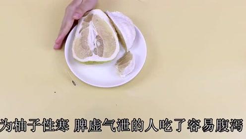 柚子皮的妙用!你了解吗?快试一试