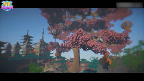 我的世界建筑大师 浪漫的樱花巨树