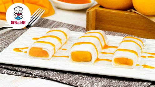 芒果+肠粉?海南网红美食做法居然这么简单!