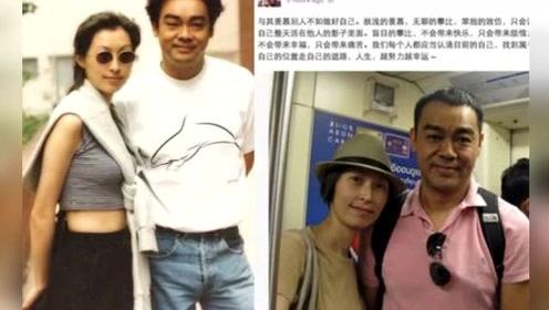 刘青云放假不是和老婆去逛街买名牌 而是每天去超市买菜做饭
