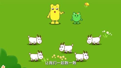 咕力动画逻辑思维启蒙:绿咕力小羊游戏