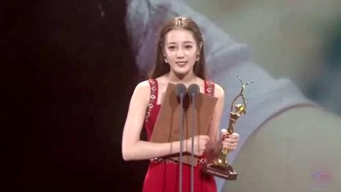 金鹰节颁奖晚会 迪丽热巴获得观众喜爱女演员奖!