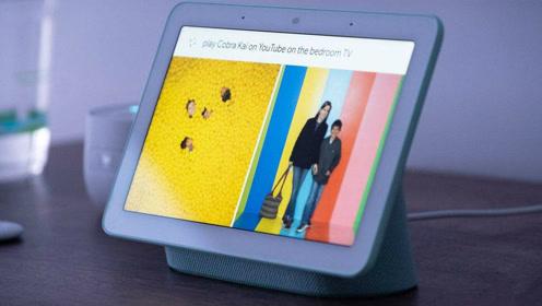 谷歌发布Home Hub家庭智能助手,带屏幕的智能音箱成趋势
