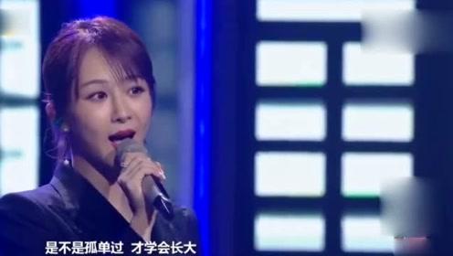 网友质疑金鹰节颁奖晚会有水份 表示:心疼杨紫