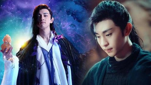 新版《封神》邓伦挑战出演 从凤凰变为了狐妖之王