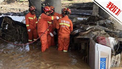 直播回看:甘肃白银暴雨引发山洪已造成8人遇难