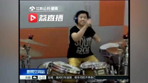 人家的75岁跳广场舞 扬州这位奶奶敲架子鼓,还得了很多奖