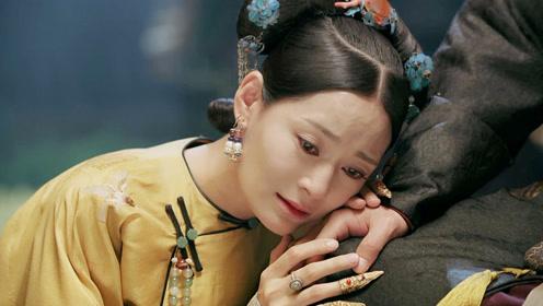 """延禧攻略:纯妃临死问璎珞""""皇上到底爱你什么"""",璎珞的问答让她痛哭"""