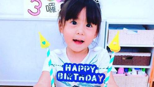 贾静雯修杰楷为咘咘庆祝3岁生日 甜蜜温馨羡煞旁人