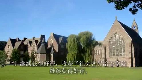 国王亨利八世学校