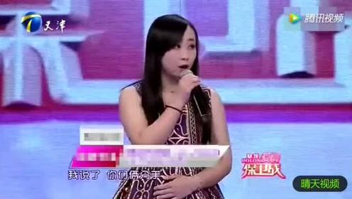 涂磊:给自己留点脸吧!无耻闺蜜和渣男友苟且,还敢说别人多疑!