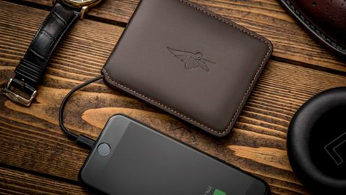智能钱包用wifi,充电,报警,GPS样样行