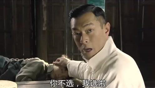《危城》片段:古天乐饰演的大反派真是太坏了