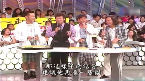 张菲对草蜢兄弟默契进行考验,几轮下来看来不能做朋友了
