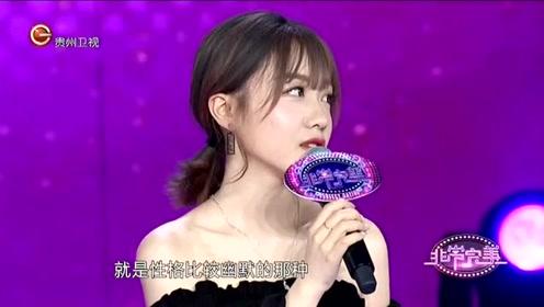 小身体大能量,上海女嘉宾才艺展示把自己逗笑!
