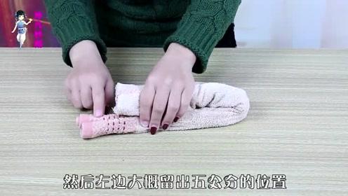 分享最近很火的毛巾折泰迪熊的方法,孩子超喜欢!宝妈来学习