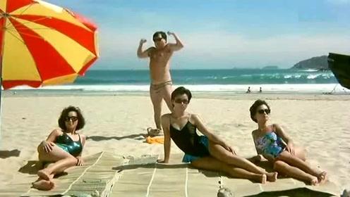 三男人在野外遇到戏组拍美女出浴的戏 直接把美女带走 导演懵了