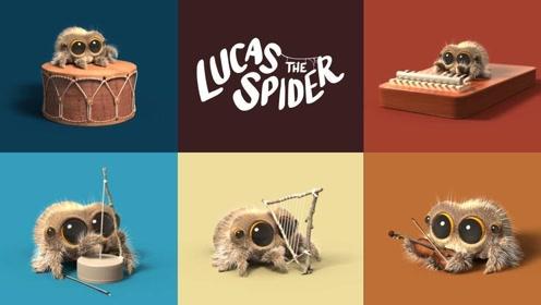 炒鸡无敌可爱!小蜘蛛卢卡斯的一人乐队