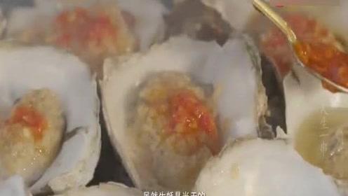 湛江官渡耗,炭烤生蚝中的极品,肉质Q弹鲜美,小哥一人吃三打!