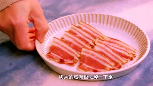老豆腐本味虽清淡,但只要和鲜味食材搭配,就能散发出无限光彩。