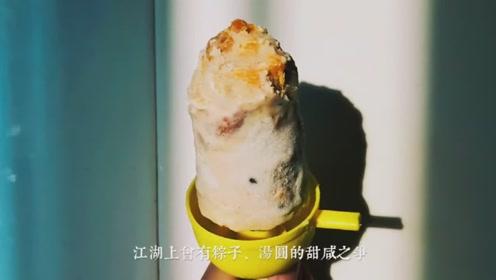 咸蛋黄杏仁冰棒的做法,这口味还挺独特