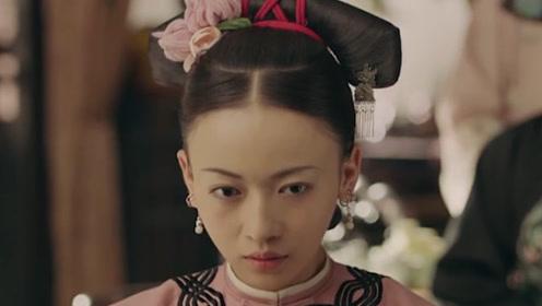 延禧攻略:魏璎珞说为响应节俭之风,所以才用鹿尾毛做的凤衣