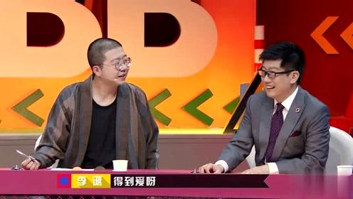 薛兆丰说的话让李诞感到头大,李诞竟说这句话,这也太搞笑了吧!