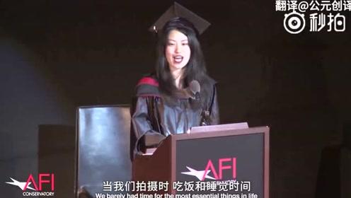 """幽默风趣自信,中国留学生""""接地气""""演讲在美夺得满堂彩"""