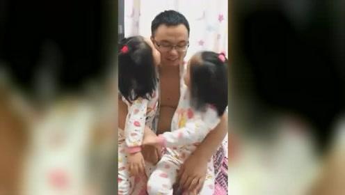 爸爸一回家就享受到这种待遇,真想生两个女儿,网友:别亲了