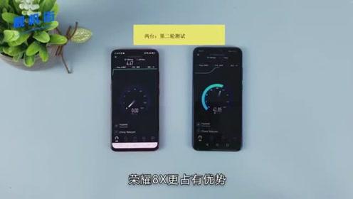 vivo X23和荣耀8X同时抢网速,说真的,最后这差距令我咋舌!