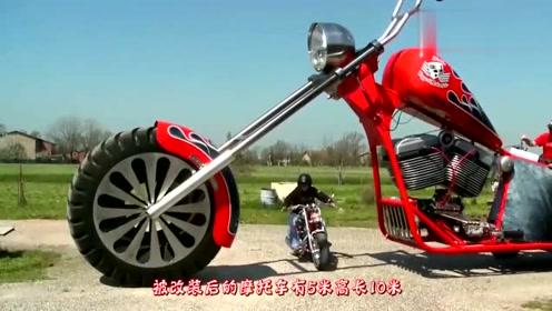 世界上最大摩托车,上车都得靠梯子,还获得吉尼斯世界纪录