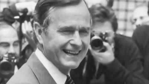 4分钟看完美国前总统老布什的一生:最后一位入主白宫的二战老兵