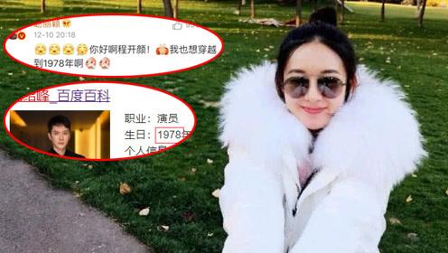 赵丽颖留言支持好友新剧 这个细节原来是在秀恩爱