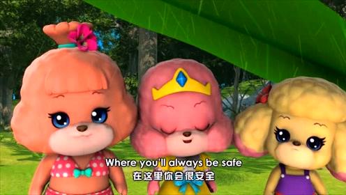 宝狄英文儿歌第二季 第36集 我们保护你!