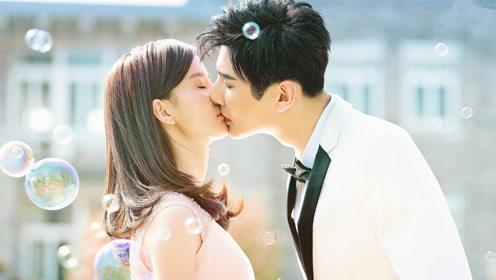 《大约是爱》周是查出怀孕3个月,卫卿立马求婚:周是,嫁给我吧!