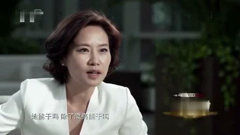 刘强东:京东我说了算!回到家里奶茶妹说了算,实力撒狗粮