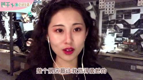 北京三里屯地下隐藏的黑暗系仓库,快跟着千千一起了解一下吧