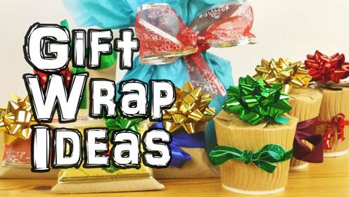 终极DIY包装圣诞礼物 - 圣诞节福利