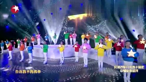 郭峰一曲《让世界充满爱》,唱响改革开放40周年舞台,感动!