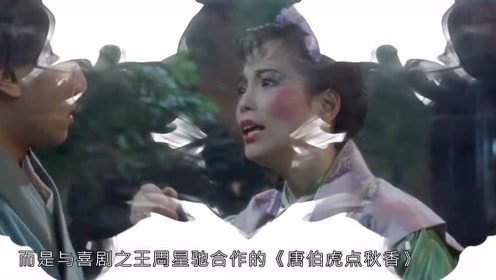 """石榴姐再演《唐伯虎点秋香》 调侃自己""""超龄""""是石榴干"""