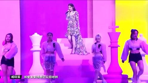 华谊兄弟戚砚笛演唱单曲《将爱未爱》,甜甜的笑容初恋般的感觉!