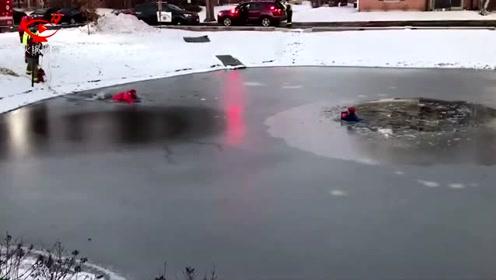 11岁男孩掉进结冰水池 冷静的依靠指示成功获救
