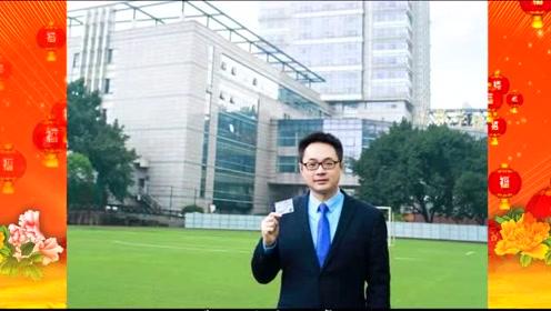 重庆大学企业家公益班班歌